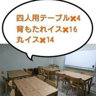 池袋レンタルスペース【ジモティー割...