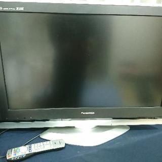 32インチ液晶テレビ&AVアンプスピーカーセット