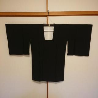 和装喪服 道行(コート) 正絹です