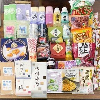 お得☆食品まとめ売り☆煎茶.菓子.クッキー.珈琲.ジャム日本酒....