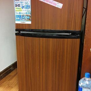 【美品】冷蔵庫90L 受け渡しは4月末  取りに来れる方優先とさ...