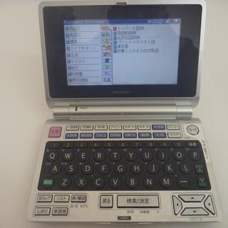 シャープ 電子辞書 PW-N8000 ジャンク品