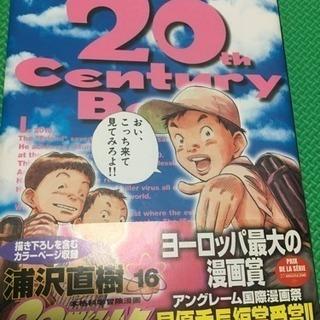値下げ★20世紀少年 16/浦沢直樹