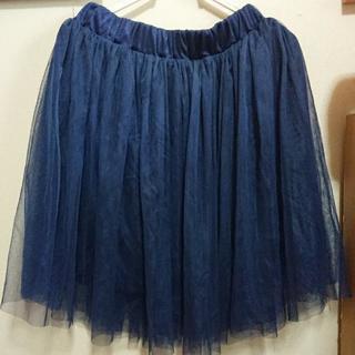 紺色 チュールスカート