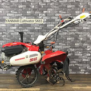 動作品 YANMAR ヤンマー 耕運機 SK-65 GA180S...