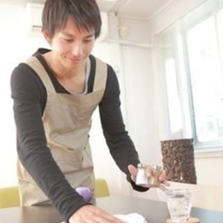cafe&barオープンにつき 1から準備に携わるスタッフを募集...
