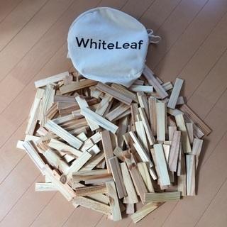 札幌 平板積み木ブロック 200ピース 天然木 1:3:15比率