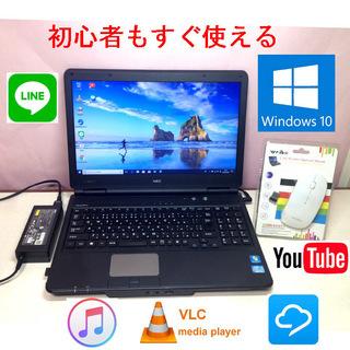 美品 NEC VersaPro Windows10 pro Cor...