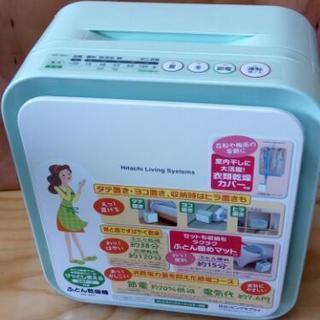 布団乾燥機 HFK-SD21グリーン