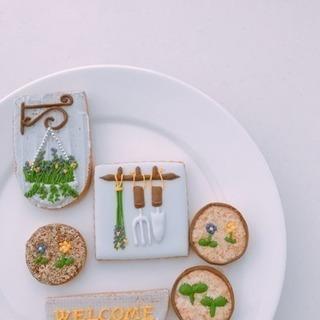 アイシングクッキー 【ガーデニング】