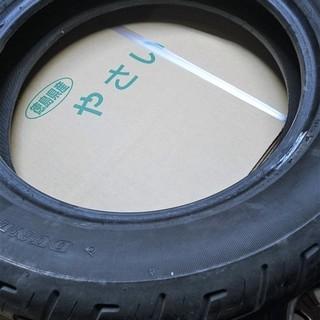 ハーレーにつけていたタイヤ16インチーダンロップ