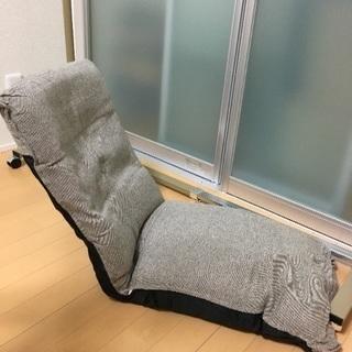 5/20処分予定【無料】座椅子 難あり 車で引き取り可能な方