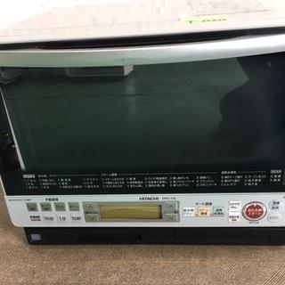 日立 HITACHI 加熱水蒸気オーブンレンジ MRO-JS8 2...