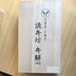 【激レア!!】所ジョージ・ビートたけしフィギュア