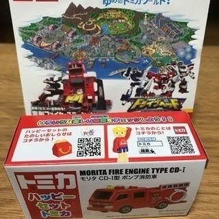 ハッピーセット モリタ ポンプ者 DVD付き