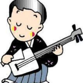♫こんな曲を三味線で一緒に弾きませんか?