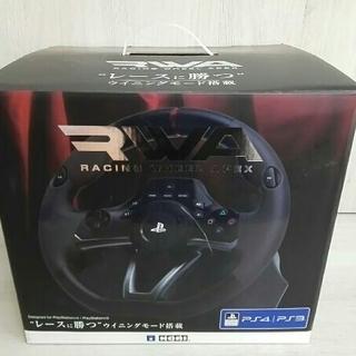 ハンコン HORI RWA PS4 PS3 PC対応