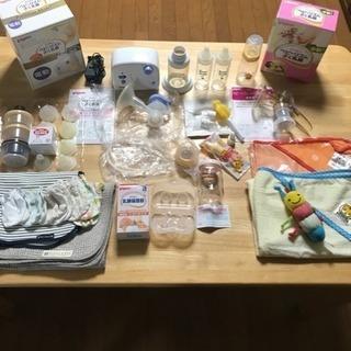 札幌市 新生児 電動搾乳機 哺乳瓶