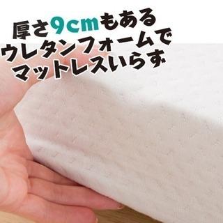 値下げ!腰痛体圧分散マットレス - 家具