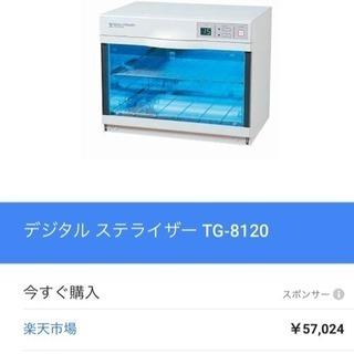 値下げ タキガワのデジタルステリライザー(殺菌・保管) - 家電