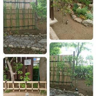 【ガーデニング】【Gardener】(Correspondenc...