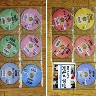東京書籍 教科書授業 美術の学習他 DVD-ROM 18枚 【未開...