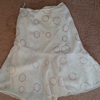 カールパークレーンのスカート