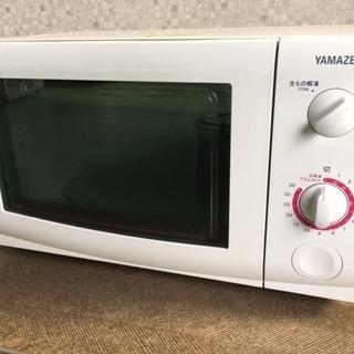 山善 yamazen 電子レンジ MW-19Y5 2014年製 U...