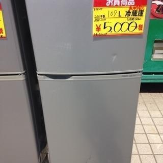 AQUA 109L冷蔵庫 AQR-111A 2012年