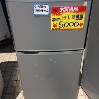 AQUA 109L冷蔵庫 AQR-111C 2014年