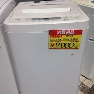 AQUA 4.5Kg洗濯機 AQW-S452(W)
