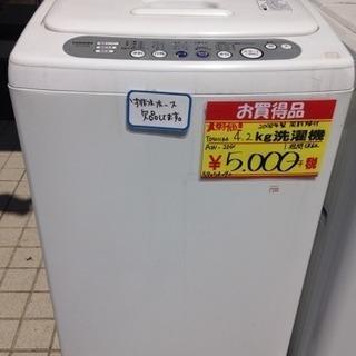 TOSHIBA 4.2Kg洗濯機 AW-204 2008年