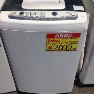 MITSUBISHI 6.2Kg洗濯機 MAW-62X 2006年