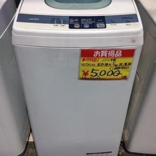 HITACHI 5.0Kg洗濯機 NW-5MR 2012年