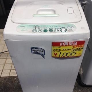 TOSHIBA 5.0Kg洗濯機 AW-305 2010年