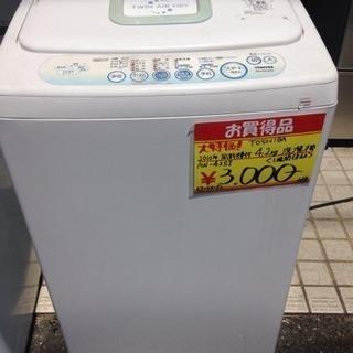 TOSHIBA 4.2Kg洗濯機 AW-42SJ 2010年
