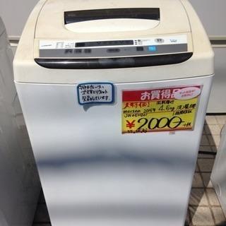 Maxzen 4.5Kg洗濯機 JW05MD01 20105年