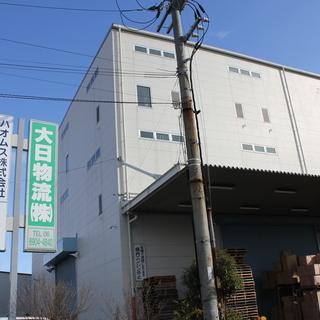 動産処分・買受・事業の整理に関する相談・遺品整理・重量物運搬・動産...