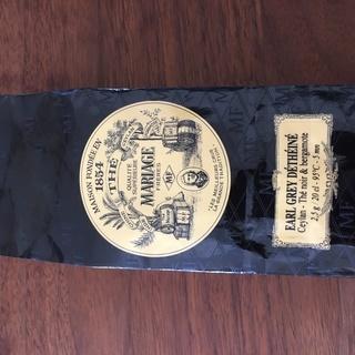 紅茶 マリアージュフレール 100g