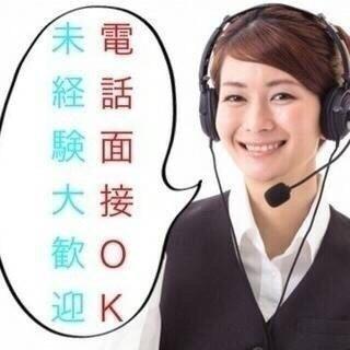 パネル操作・検査!