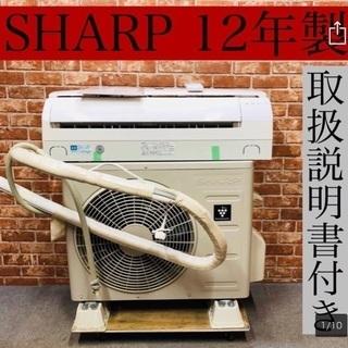 SHARP シャープ ルームエアコン 高濃度プラズマクラスター70...