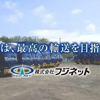 ★安定収入★<北斗市> 4tトラックドライバー 募集