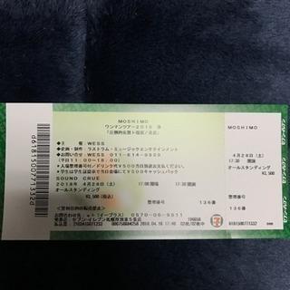 MOSHIMO ワンマンツアー2018 春 札幌