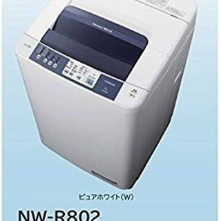☆HITACHI美品大型8Kg洗濯機 白い約束☆