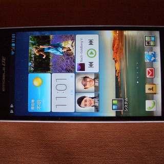 イー・モバイル STREAM X GL07S ホワイト  を 2...