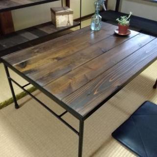 アイアンウッド テーブル