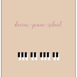 阿南市のピアノ教室ドレミピアノスクール