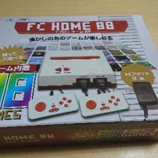 FCHOME88