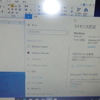 NEC VersaPro VK27MB-G Core i5ノートPC