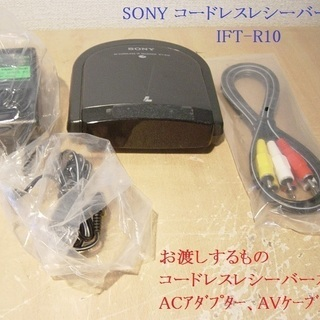 SONY ビデオカメラ用コードレスレシーバー No4